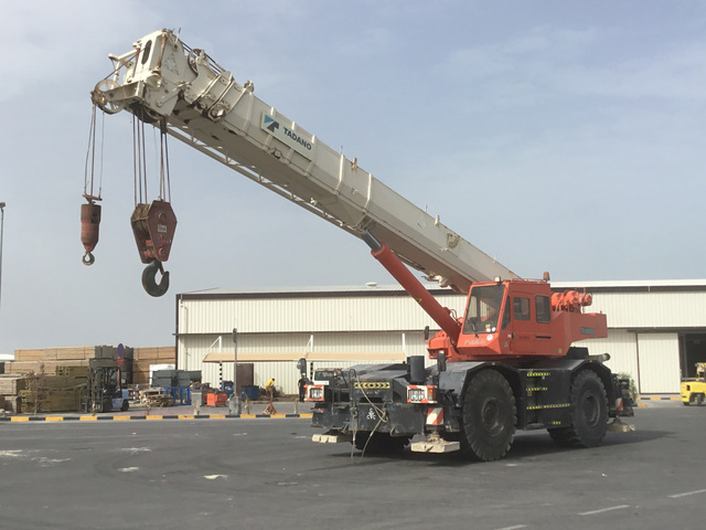 Tadano Cranes For Sale | IronPlanet
