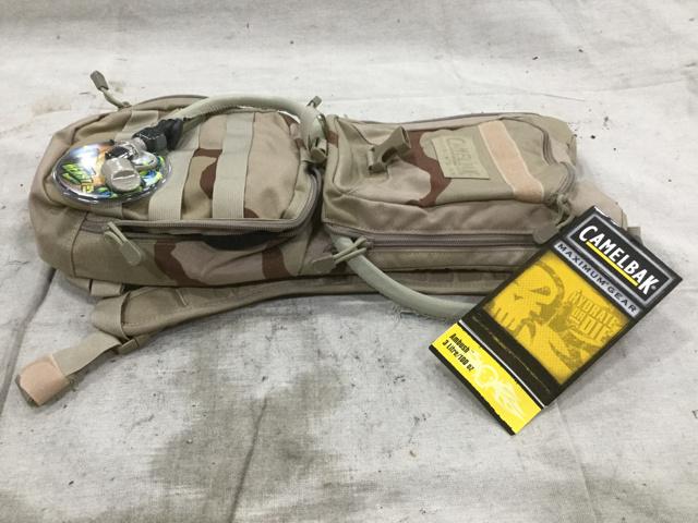 Field Gear For Sale | GovPlanet