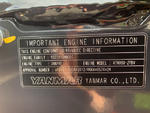 Engine Emissions Label