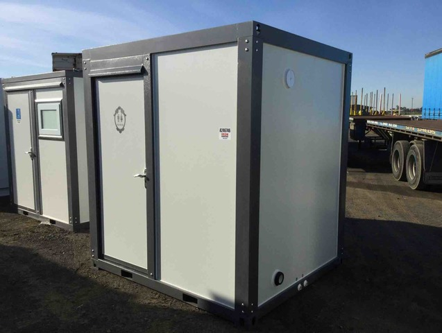 Portable Structures For Sale   GovPlanet