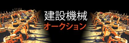 banner-mobile