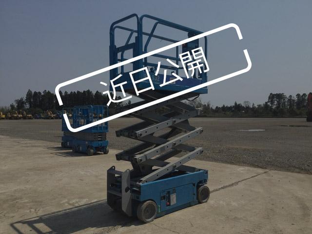 シザースリフト-landing-page-image